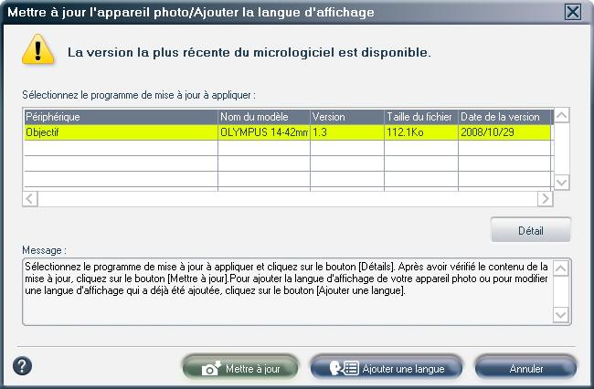 Mise à jour des firmwares Maj_1.3_14-42mm