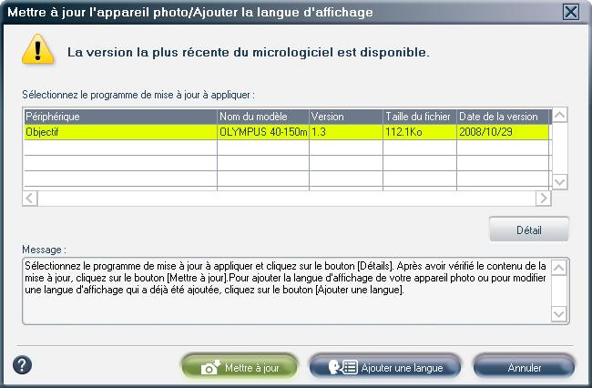 Mise à jour des firmwares Maj_1.3_40-150mm